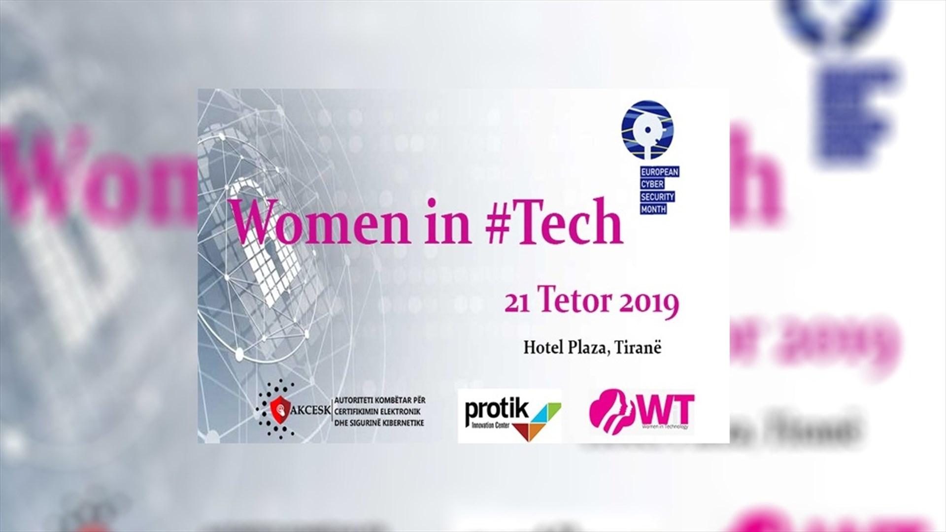 """SIRO al Women In Tech di Tirana con un intervento intitolato """"Dalla Cybersecurity alla Web Reputation"""""""